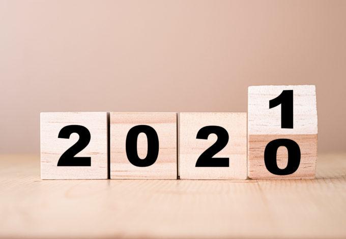 2021 blocks
